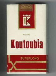 Koutoubia_design_1_l_20_s_morocco