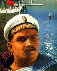 Battleship_potemkin_poster