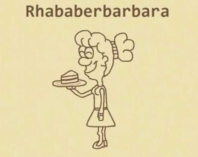 rhabarberbarbara